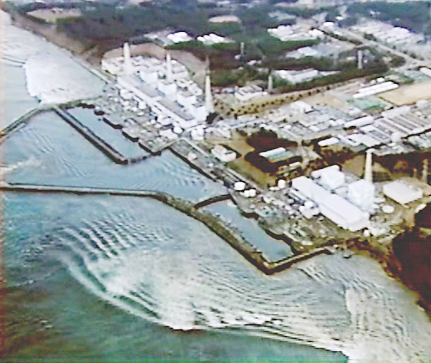 n-fukutsunami-a-20141005-870x733