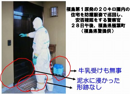 The dead bodies in the exclusion zone of Fukushima Daiichi