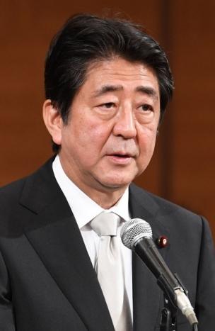 Prime Minister Shinzo Abe.jpg