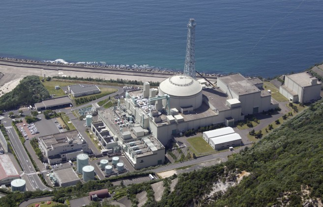 fast breeder reactor monju npp.jpg