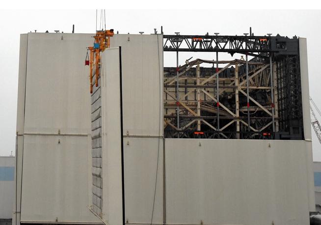 reactor 1 13 sept 2016.jpg