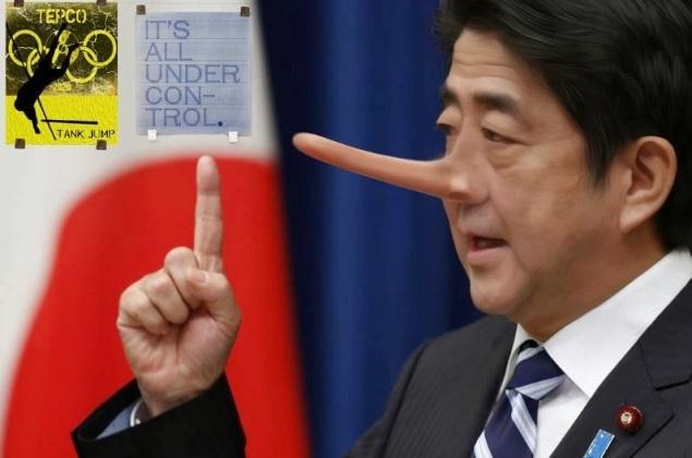 Shinzo Abe - Pinocchio.jpg