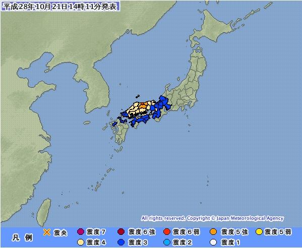 n-quake-a-20161022