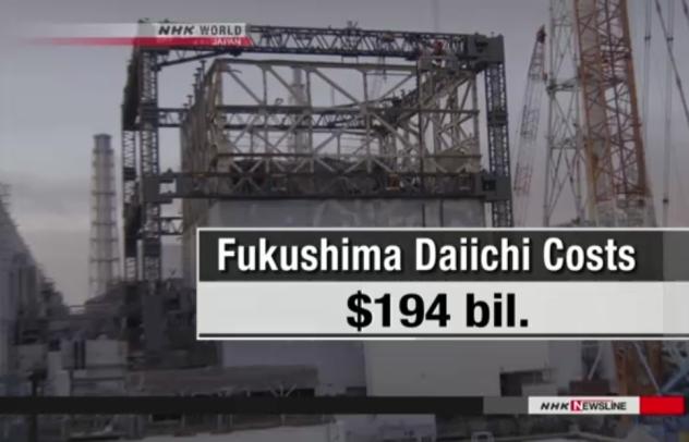 daichi-cost-7-dec-2016