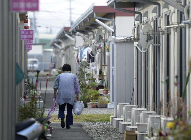 n-fukushima-a-20150305.jpg