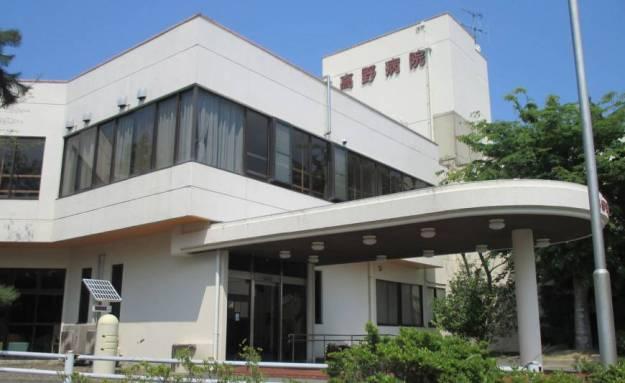 n-hospital-a-20170107-870x534.jpg
