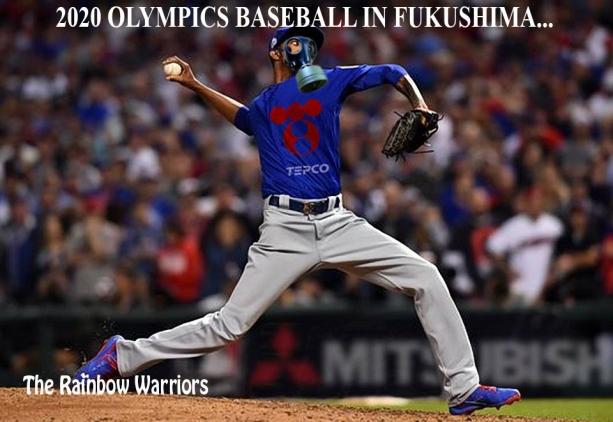 2020 olympics baseball in fukushima.jpg