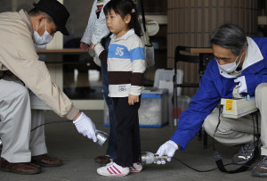 Fukushima_Japan_Children-300x203.jpg