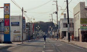 Half-life-in-Fukushima