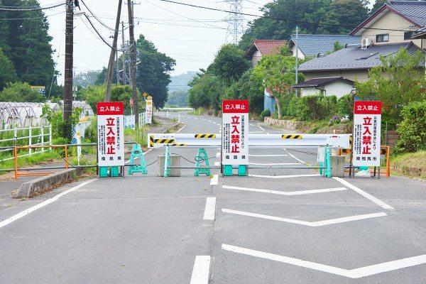 The restricted zone around Fukushima Daiichi power plant