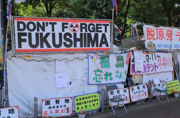 Fukushima-580x381.jpg