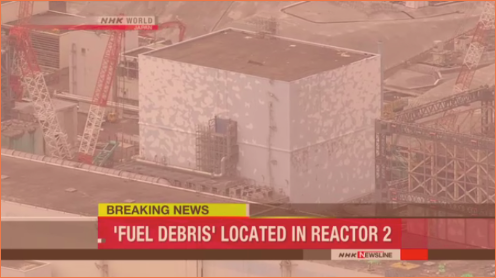 reactor 2 melted fuel spotted 2018-01-19.png
