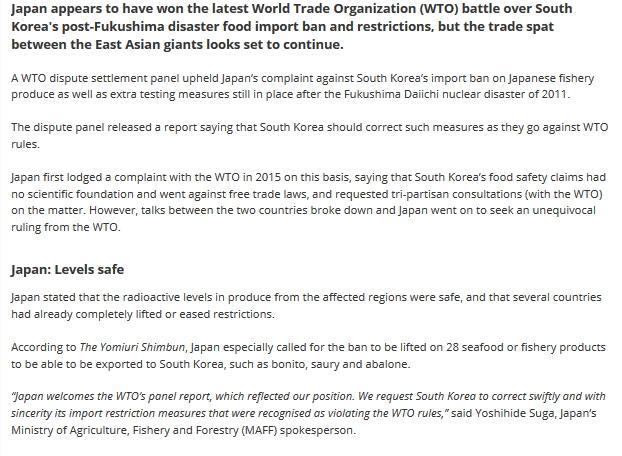 The Japan-Korea trade spat about Fukushima food products will not