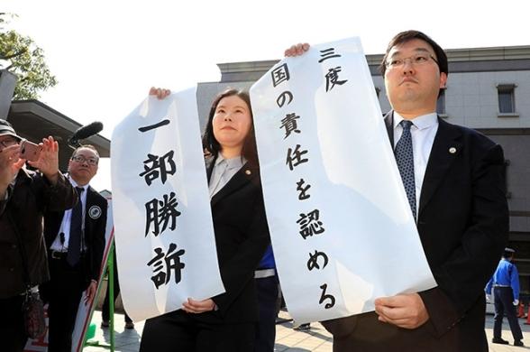15 march kyoto court.jpg