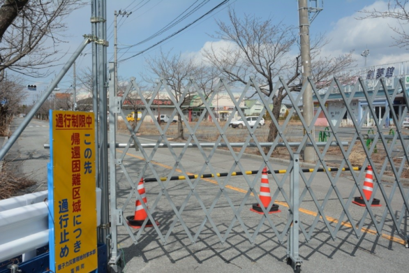 gate of difficult to return zone march 11 2014.png