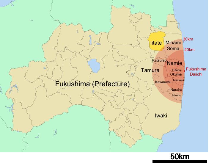 okuma.png