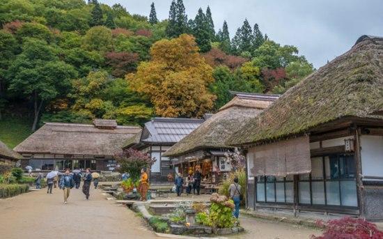 Ouchijuku-Villlage-Fukushima.jpg