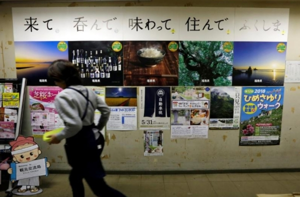 posters promoting fukushima sightseeing at the Fukushima prefectural government office in Fukushima city.jpg