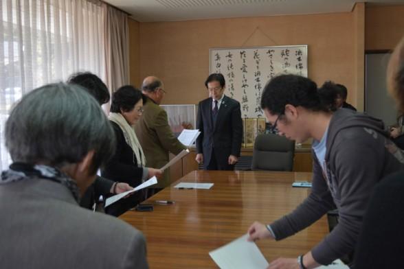 Wakayama-768x512.jpg