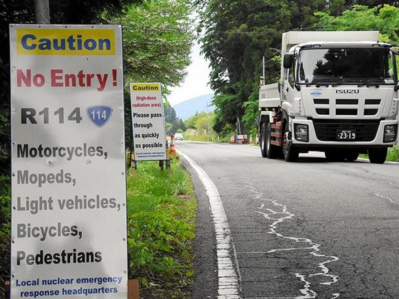 road 114 on border between Namie & Kawamata july 4 2018.jpg