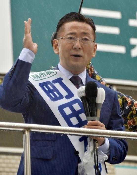n-fukushimagov-a-20181012.jpg
