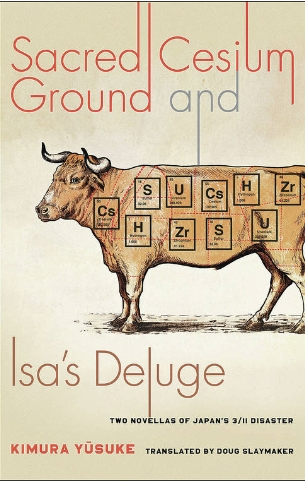 sacred cesium and isa's deluge.jpg